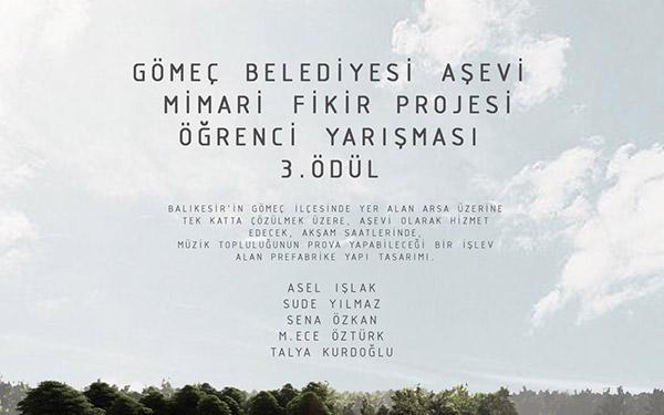 gomec-555-347